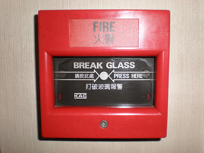 What are Fire Alarms?